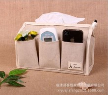 Accessories cotton 6 pocket Linen Storage Tissue Fold Box basket Covers