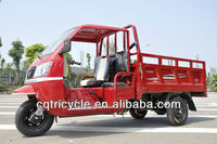 New three wheel tricycles with cabin ST250ZH-P