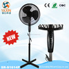 Black 16 High Velocity Fan 3