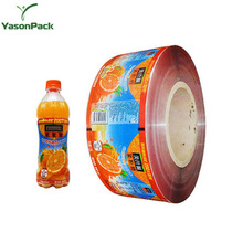 Yason gold foil embossing heat shrink roll label manufacturer in china labels