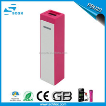 2015 SCGK power bank manufecturer for Good portable power bank,private mold power bank,wireless portable charger for phone PB020