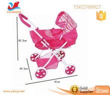 Convenient baby carrier factory price wholesale toy doll stroller