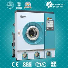 New design Industrial motivated coat electric dry cleaning machine for sale China