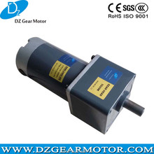 15W High Torque dc motor parts and function