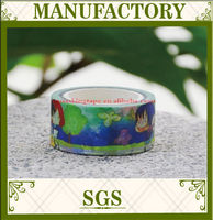 Good price masking tape ,gift packaging,DIY making masking tape