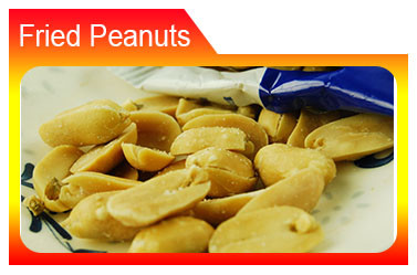 No Complain Scrumptious China Coated Peanuts Price