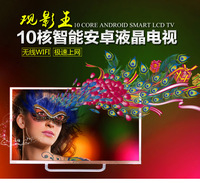 New product promotional 3d led tv 65-80inch