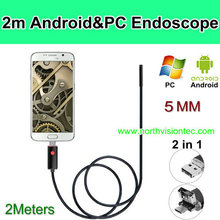 Security waterproof endoscope snake tube handheld HD inspection camera with app monitoring function