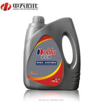 Lube Oil/Engine Oil/Motor oil Lubricants 20W50
