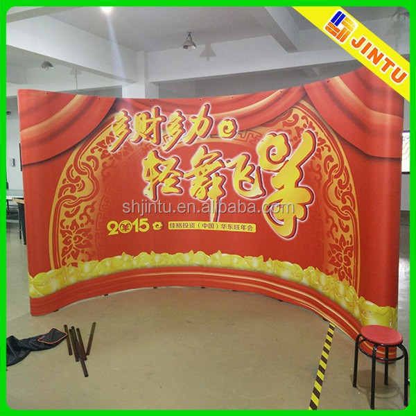 Trade Show Pop up Backdrop Stretch Curved Banner Stand