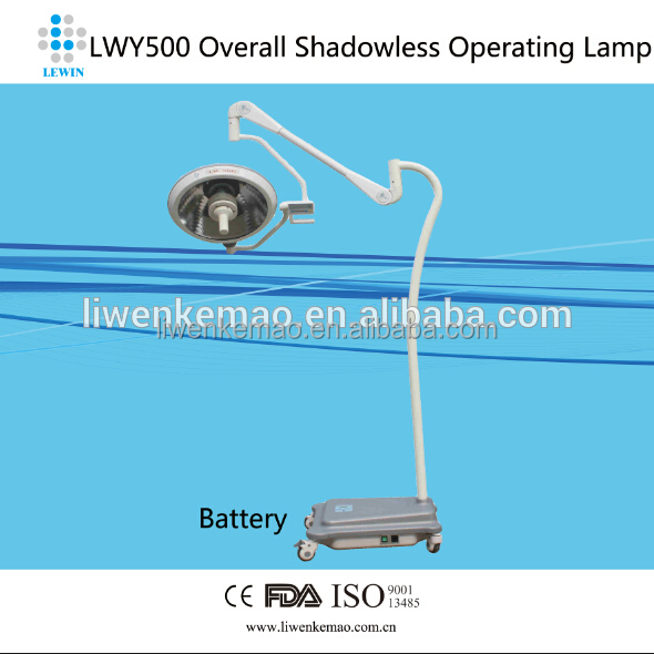 Hospital Halogen Surgical Shadowless Lamp Mobile type for operation