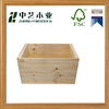 Unfinished antique handmade closed style cheap rustic pine wooden crate