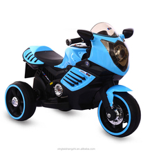 latest design two wheels kids mini electric motorcycle