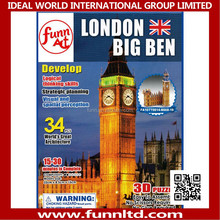 World Famous Building Magic Cube 3D Puzzle Toy - London Big Ben 3D Puzzle