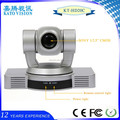 3X English Digital PTZ Video conference Camera with Conferencing System For Telepresent