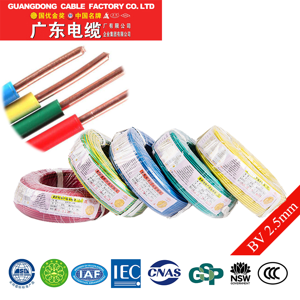 Bv 1.5mm 2.5mm2 House Wiring Materials Electric Wire - Buy Electrical House  Wiring Materials,Electric,Electric Wire Product on Alibaba.com