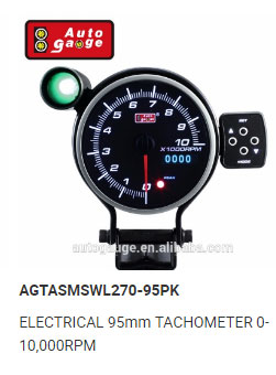 air fuel ratio gauge With White & Amber Lighting