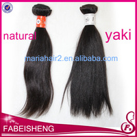 Alibaba best selling yaki express janet yaki human hair curly weave