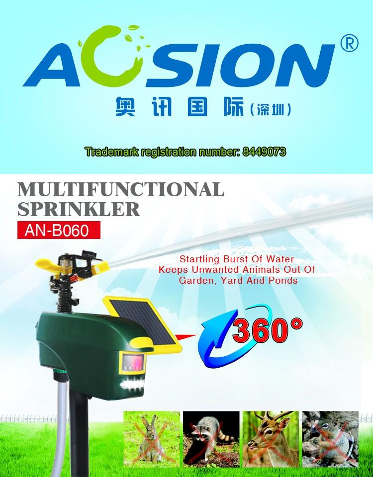 AN-B060-new_01.jpg