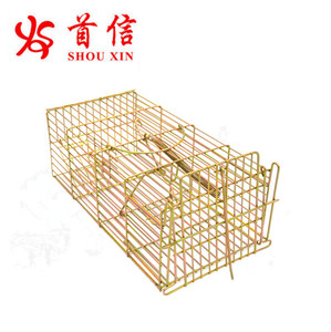 Humane Trap Metal Live Catch Small Animal Squirrels Mice Rat Cage