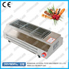 tray gas barbecue grill/outdoor stainless steel grill/china kebab grill machine