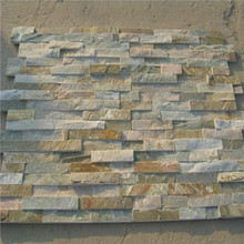 Multicolor cheap cultured stone/slate landscaping stone