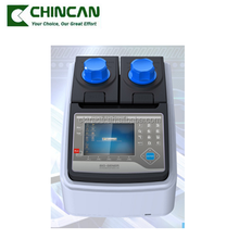 GE Series/ High Quality GeneTest PCR System with color LCD display