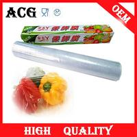 summer candy ito plastic film for packaging