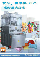 candy&food molding machinery