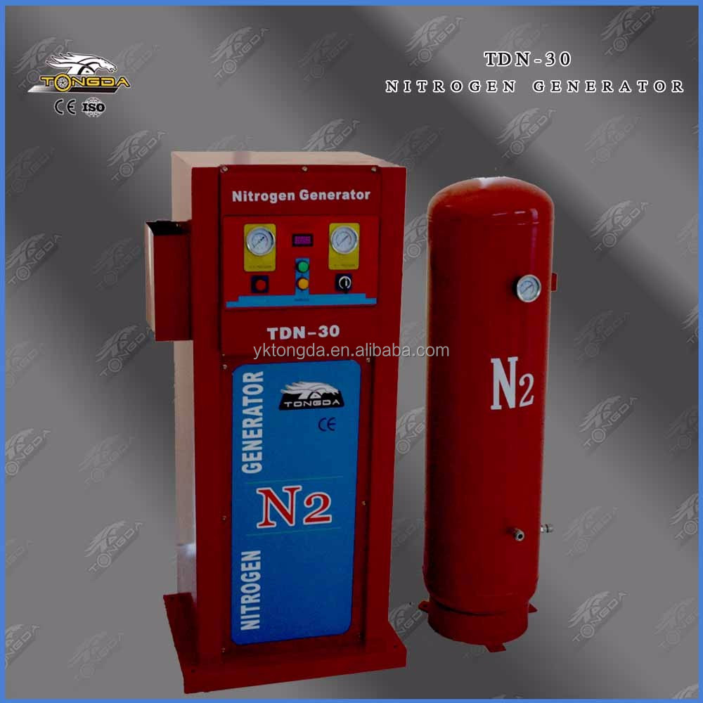 nitrogen generator price/nitrogen generator for sale/Machine no damage to your car used nitrogen tyre filling machine