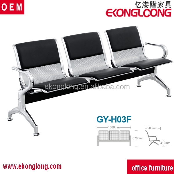 hospital waiting chair/ waiting chair for airport / public beam seatings