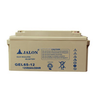 dry cell battery 12v65ah