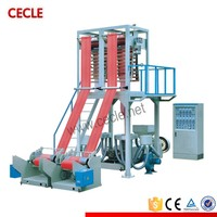 SJ-45*2 two color striped film blowing machine / pe making machine / two color blow moulding machine price