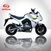 2016 Chinese New 150cc motorcycle Small Street motorcycle 150cc bike MSX2 For Sale,WJ150-D