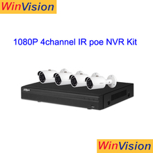 Dahua 4 channel nvr kit H.264 p2p 1080P Home Security Alarm And Camera System