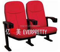 EY-164C1 Commercial Red Fabric Home Theater Seat Cushion with Drink Holders