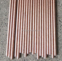Chromium Zirconium Copper Bar CuCrZr C18200 C18150 bronze rod