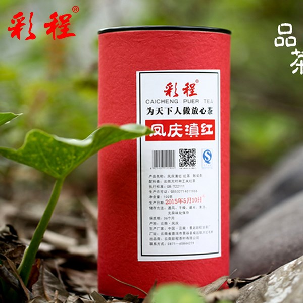 Health Care Extract Organic <strong>Tea</strong> For Chinese Healthy Black <strong>Tea</strong>