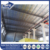 2017 Easy Assembly Prefab Industrial Bolivia Metal Warehouse