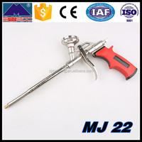 Hvlp H827 Auarita Spray Gun And Car Wash Polyurethane Foam Spray Gun.