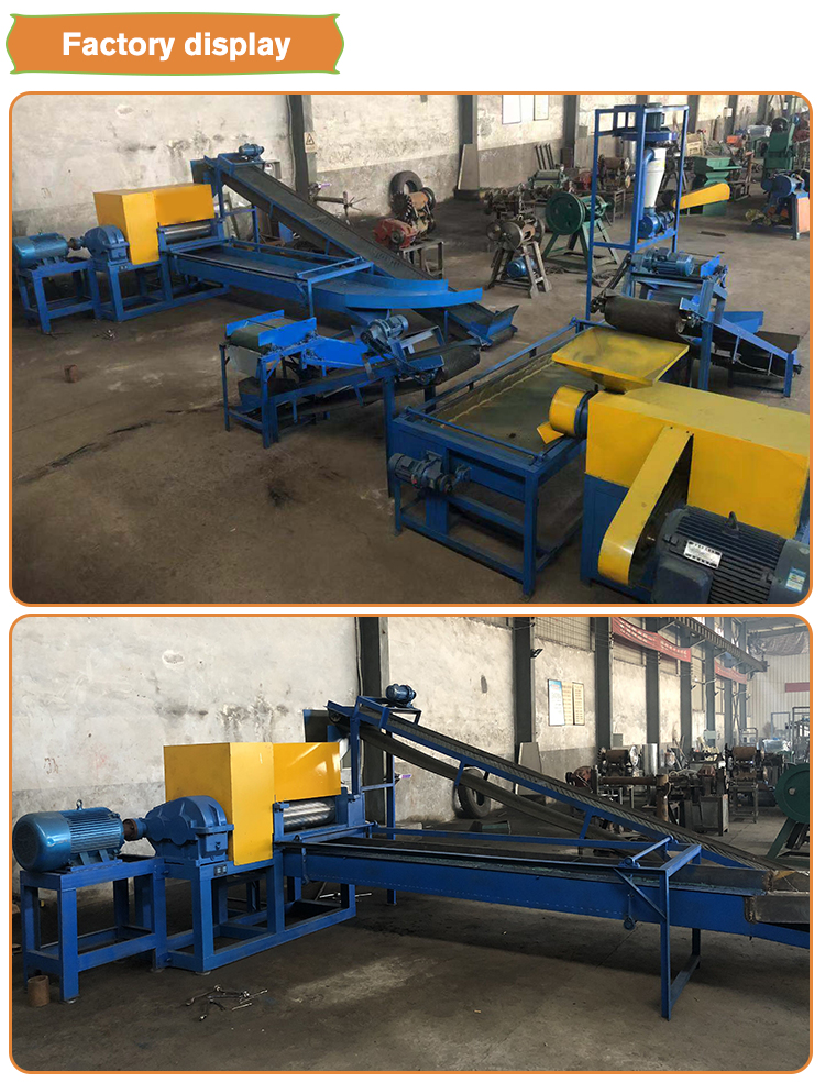 rubber slice cutting machine rubber cutting machine for sale