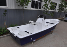 Liya 5.8m frp boat inflatable rescue boat for sale