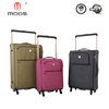 Newest Wide Trolley Spinner Foldable Travel