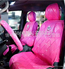 fashion high quality Korean DAD diamond crystal crown PU leather pink universal car seat cover set