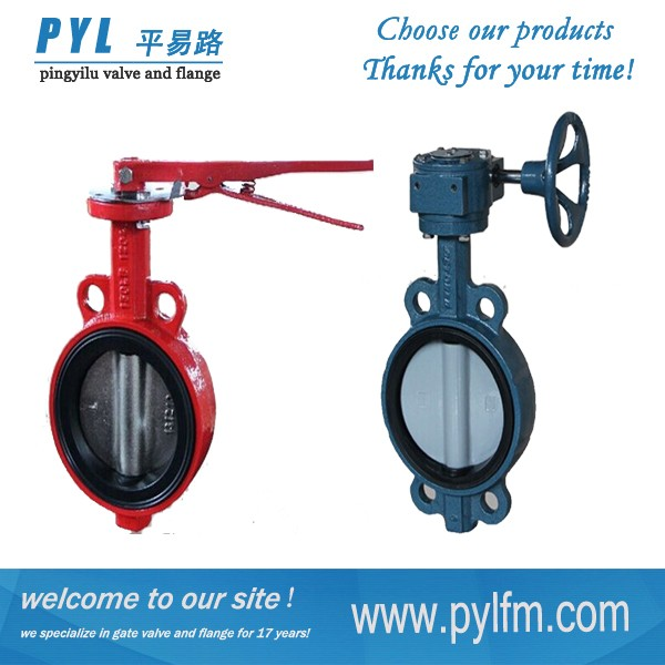 gearbox and handwheel operated wafer type butterfly valve pn16