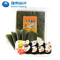 Wholesale asian foods organic roasted seaweed nori