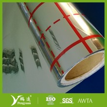 Factory Offer Good Barrier Printed Metallized PET Film