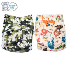 Reusables baby cloth sleepy baby diapers & 3 Layers mircofiber inserts