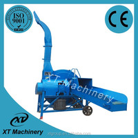 Chinese Fodder Cutting Machine/Fodder Chopper/Herb Cutting Machine