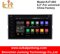 "Double 2Din 6.2""car audio with 800x480 hd digital tft DVD Player Bluetooth Backup Camera KJT-OO3"